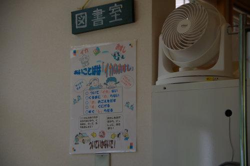 IMGP7108[1]