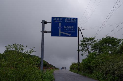 IMGP7874[1]