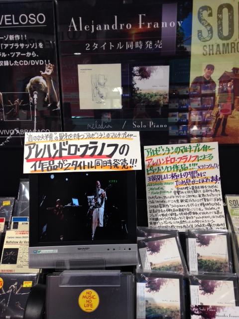 AleTowerShibuya140219.jpeg