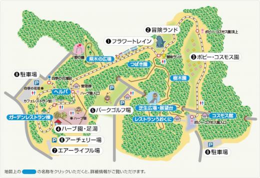 kurihama_img02_convert_20140822201942.jpg