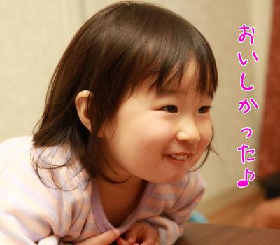 EoNKqWJ_n2HDWBa1395148384_1395148521.jpg