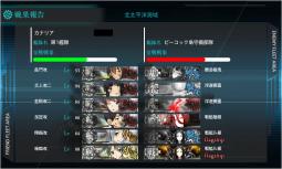 E5-1 - コピー