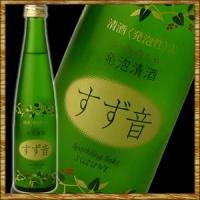 kanazawa-saketen_1739.jpg