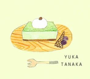 ホウレンソウケーキ