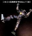 NECA ジプシーデンジャー20140310-3
