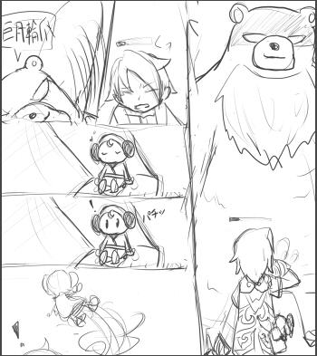 (・∀・)熊と戦ったことはありません