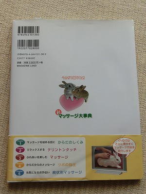 s-本 (2)