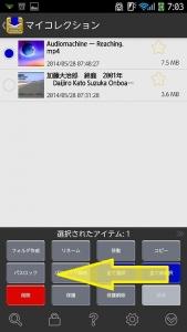 clipbox_change_02-641.jpg