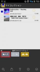 clipbox_change_03-641.jpg