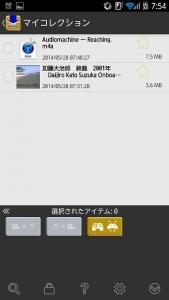 clipbox_change_05-640.jpg