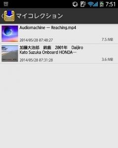 clipbox_play-640.jpg
