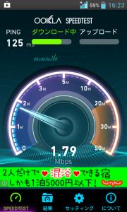 speedtest_lte01.png