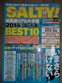 2014_02270002.jpg