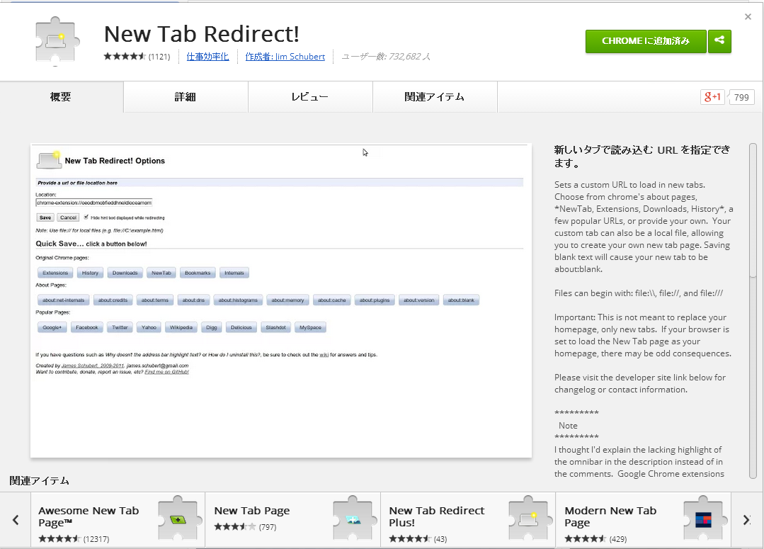 New tab redirect0