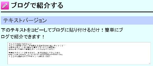 紹介説明3