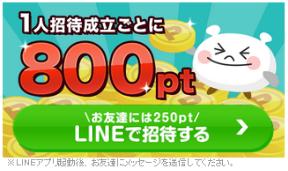 20140609紹介方法3