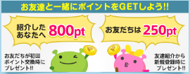 20140609紹介方法5