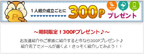 20140619_mp_紹介1