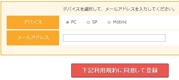 20140619_mp_5