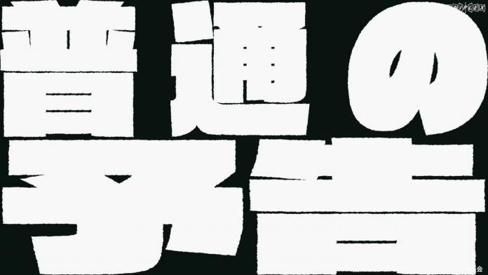 TVアニメ「キルラキル」第23話予告(30秒ver.).720p.mp4_000024899