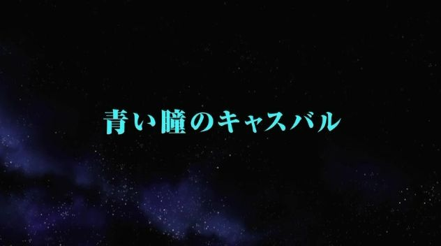 sm23136398 - 【機動戦士ガンダム The ORIGIN】第一話 PV【2015年 春 上映開始】.mp4_000031266