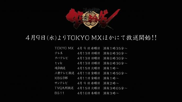 「風雲維新ダイショーグン」PV.720p.mp4_000021479