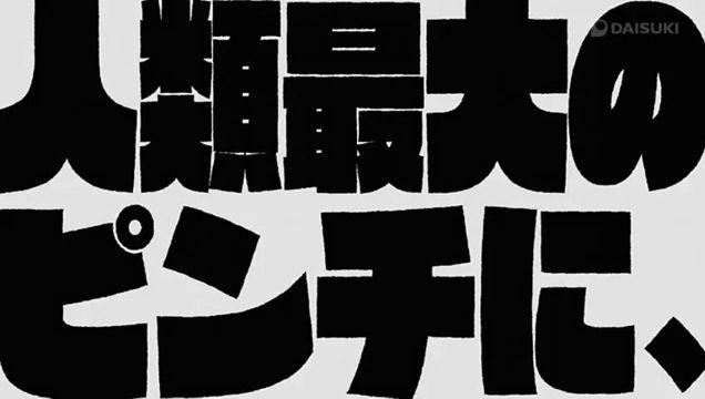 Kill la Kill Episode 24 Preview Short English CC.360p.webm_000001760