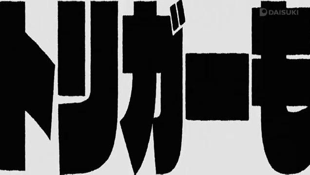 Kill la Kill Episode 24 Preview Short English CC.360p.webm_000002520