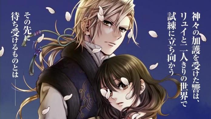 「F-エフ- 黎明の乙女と終焉の騎士」PV.720p.mp4_000046700