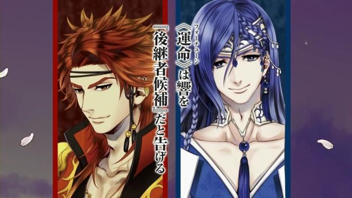 「F-エフ- 黎明の乙女と終焉の騎士」PV.720p.mp4_000042766