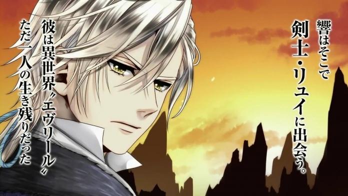 「F-エフ- 黎明の乙女と終焉の騎士」PV.720p.mp4_000038400