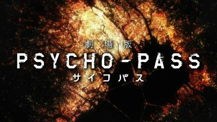 「PSYCHO-PASS サイコパス」プロジェクトPV.720p.mp4_000070653