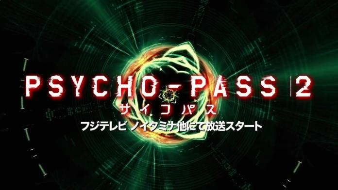 「PSYCHO-PASS サイコパス」プロジェクトPV.720p.mp4_000065940
