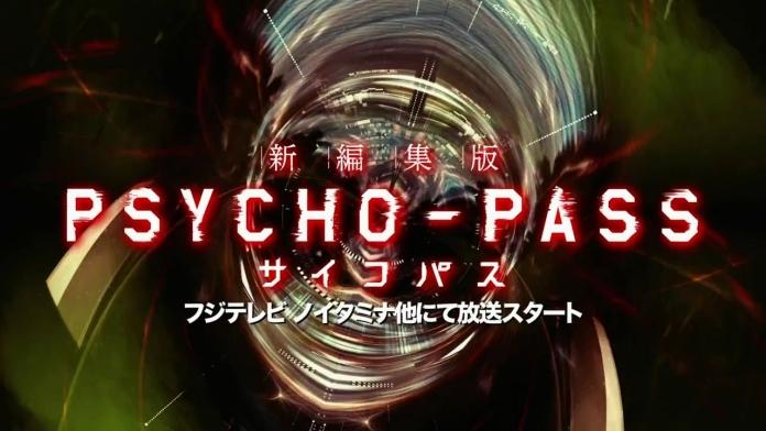 「PSYCHO-PASS サイコパス」プロジェクトPV.720p.mp4_000058683