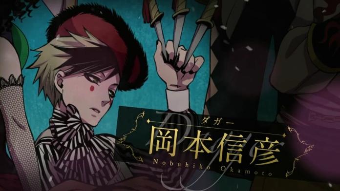 「黒執事」新シリーズ発表PV.720p.mp4_000082749