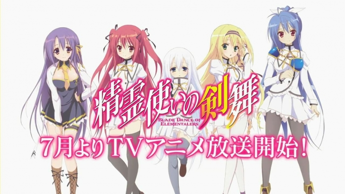 【PV】TVアニメ「精霊使いの剣舞」PV Vol.1.720p.mp4_000089289