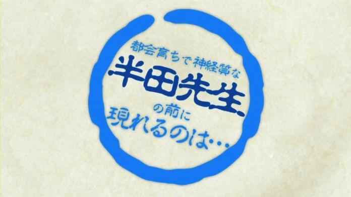 TVアニメ「ばらかもん」PV1.720p.mp4_000016516