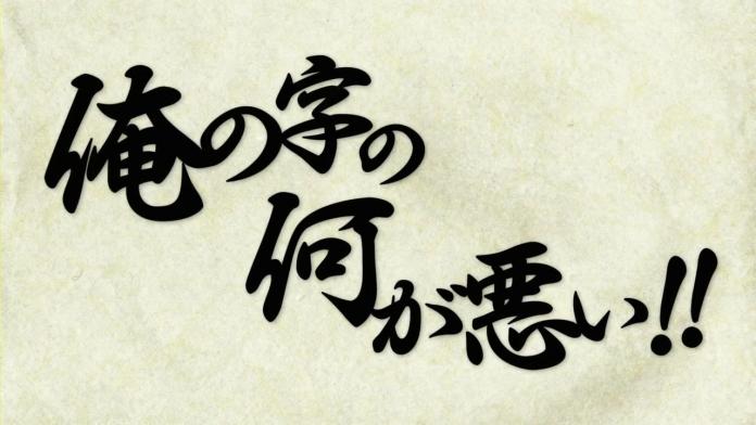 TVアニメ「ばらかもん」PV1.720p.mp4_000001801
