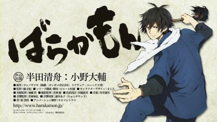 TVアニメ「ばらかもん」PV1.720p.mp4_000030363