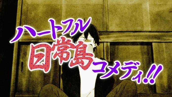 TVアニメ「ばらかもん」PV1.720p.mp4_000023890