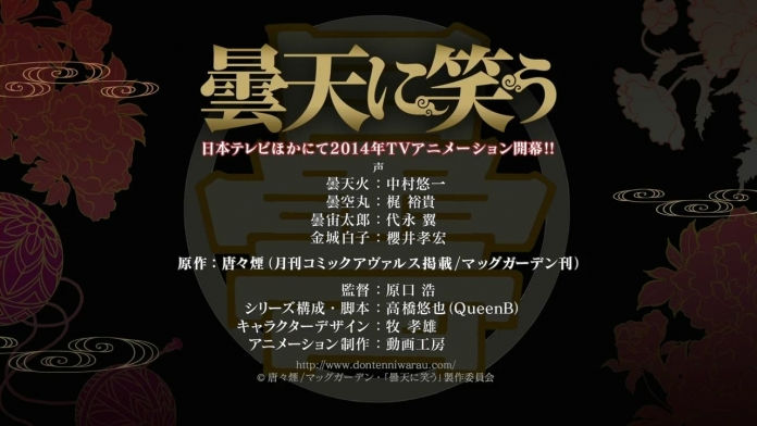 TVアニメ「曇天に笑う」PV1.720p.mp4_000027827