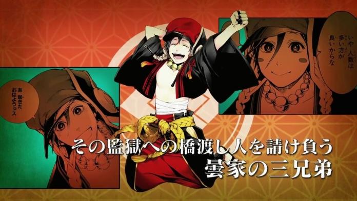 TVアニメ「曇天に笑う」PV1.720p.mp4_000013179