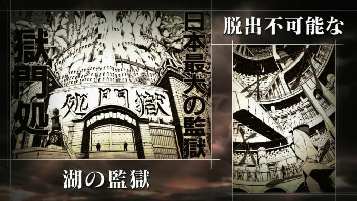 TVアニメ「曇天に笑う」PV1.720p.mp4_000008041