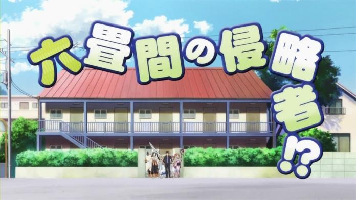 【公式】テレビアニメ「六畳間の侵略者!_」 PV.720p(1).mp4_000053803