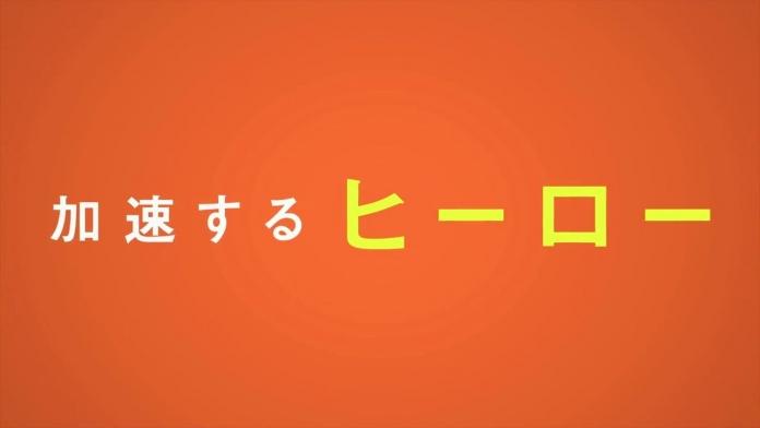 TVアニメ『ピンポン』ペコ編CM.720p.mp4_000005630