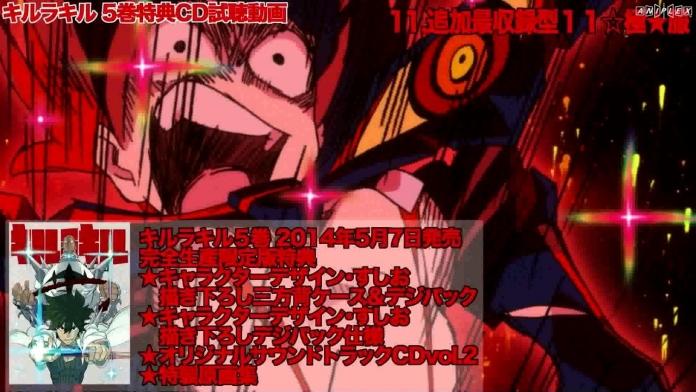 Blu-rayamp;DVD第5巻完全生産限定版特典『オリジナルサウンドトラックCD Vol.2』試聴動画.720p.mp4_000300900