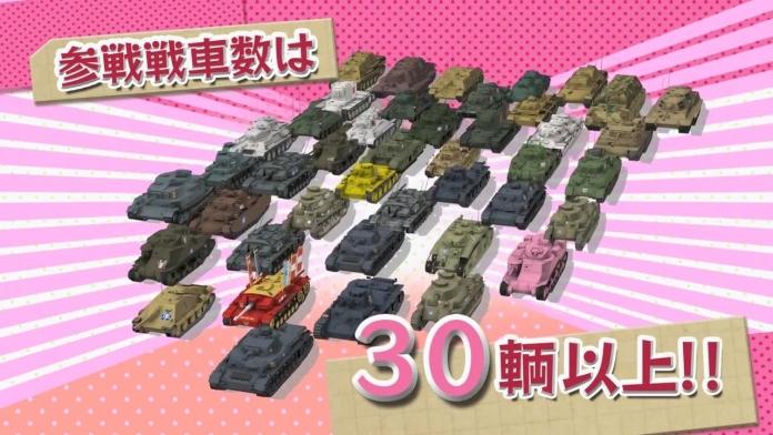 『ガールズamp;パンツァー 戦車道、極めます!』第2弾PV.720p.mp4_000055955