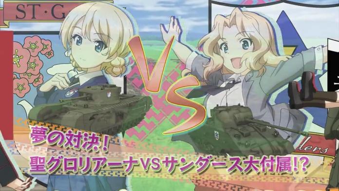 『ガールズamp;パンツァー 戦車道、極めます!』第2弾PV.720p.mp4_000110009