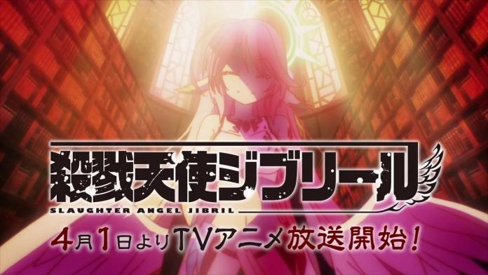 TVアニメ「殺戮天使ジブリール」PV第1弾【4月1日新番組】.720p.mp4_000053553