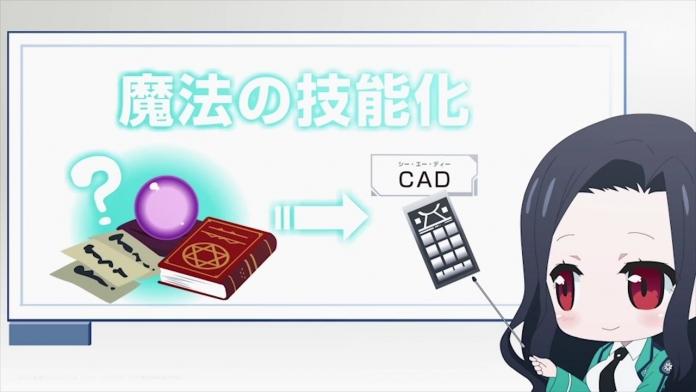 「魔法科高校の劣等生」よくわかる魔法科!第3回.720p.mp4_000050916
